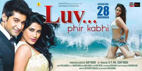 LUV Phir Kabhie First Look Poster