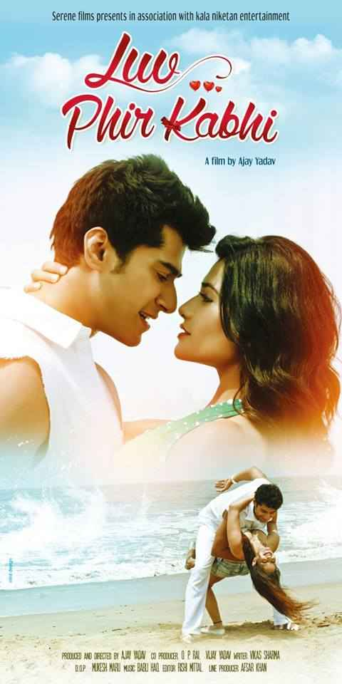 LUV Phir Kabhie  Poster