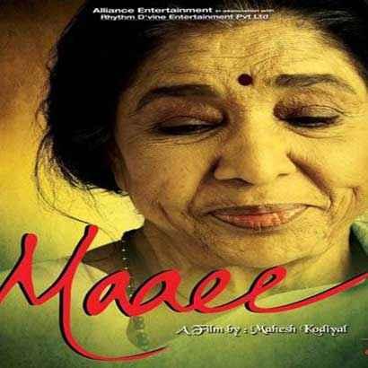 Maaee Asha Bhosle Poster