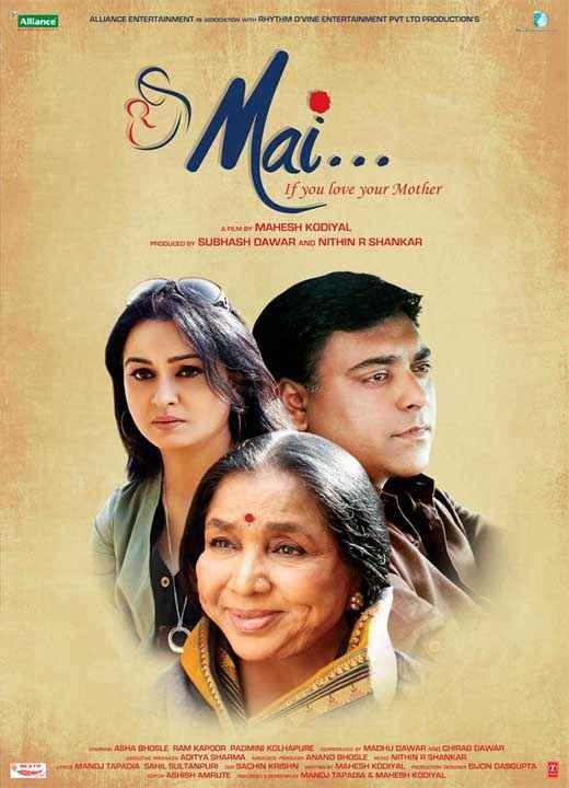 Maaee Poster