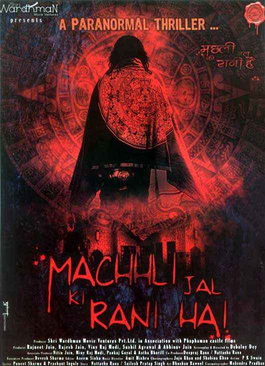 Machhli Jal Ki Rani Hai First Look Poster