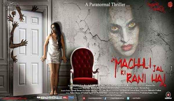 Machhli Jal Ki Rani Hai Horror Poster