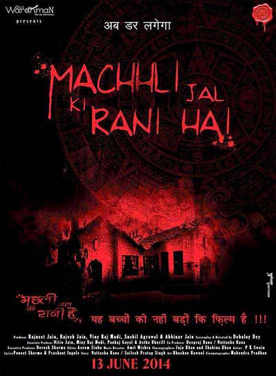 Machhli Jal Ki Rani Hai Image Poster