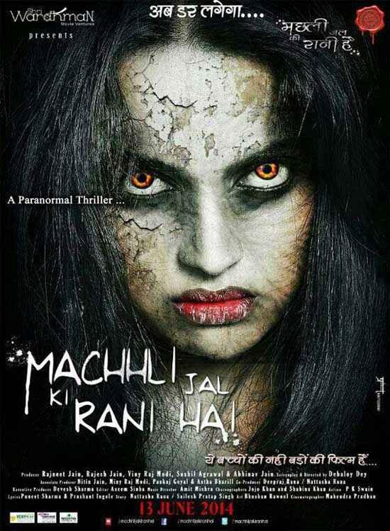 Machhli Jal Ki Rani Hai Swara Bhaskar Horror Poster