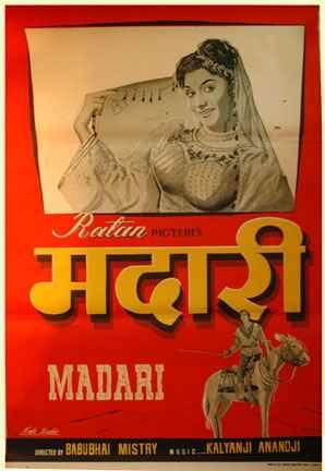 Madari Jayashree Gadkar Poster