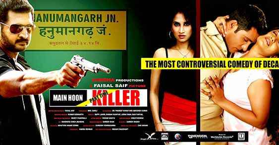 Main Hoon Part Time Killer Hot Poster