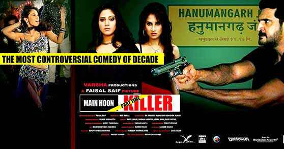 Main Hoon Part Time Killer Image Poster