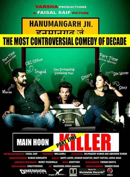 Main Hoon Part Time Killer Wallpaper Poster