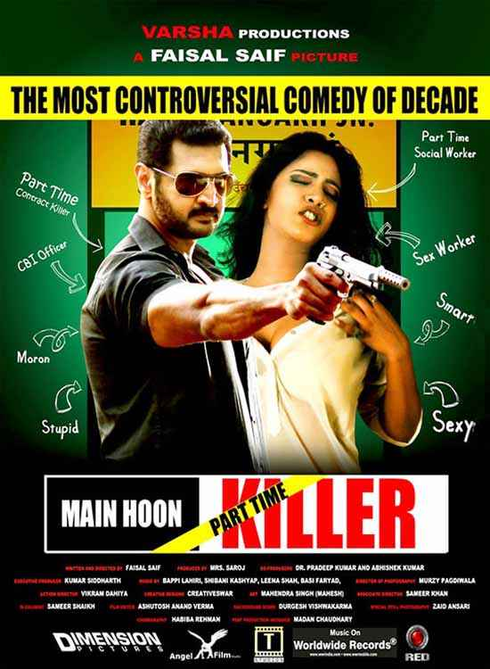 Main Hoon Part Time Killer  Poster