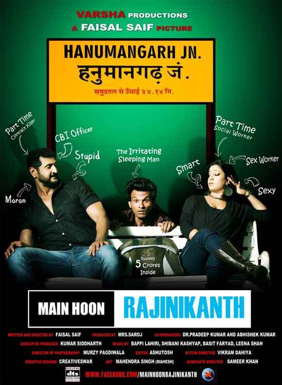 Main Hoon Rajinikanth First Look Poster