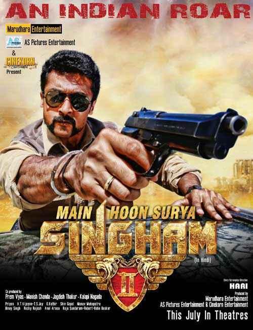 Main Hoon Surya Singham 2 First Look Poster