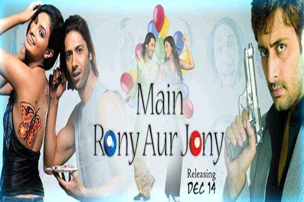 Main Rony Aur Jony Pics Poster