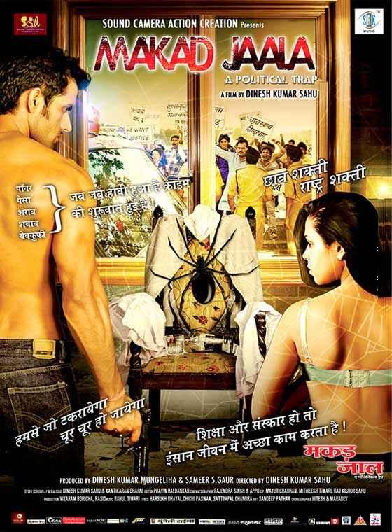 Makad Jaala Poster