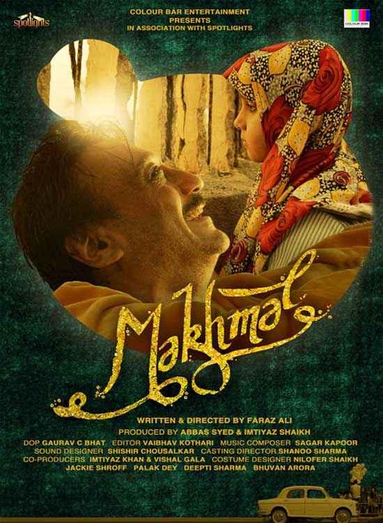 Makhmal Poster