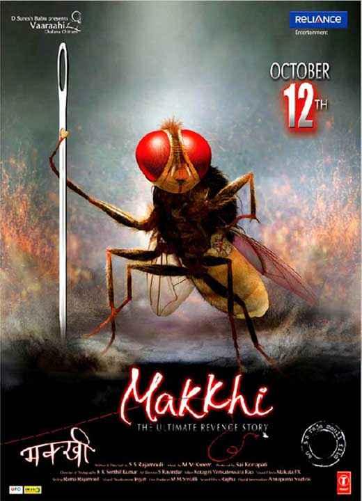 Makkhi Image Poster