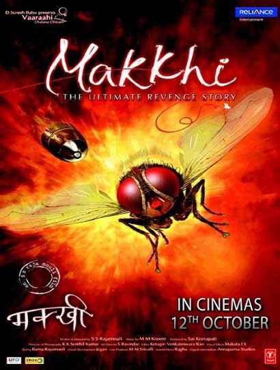 Makkhi  Poster