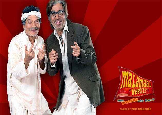 Malamaal Weekly Asrani Shakti Kapoor Poster