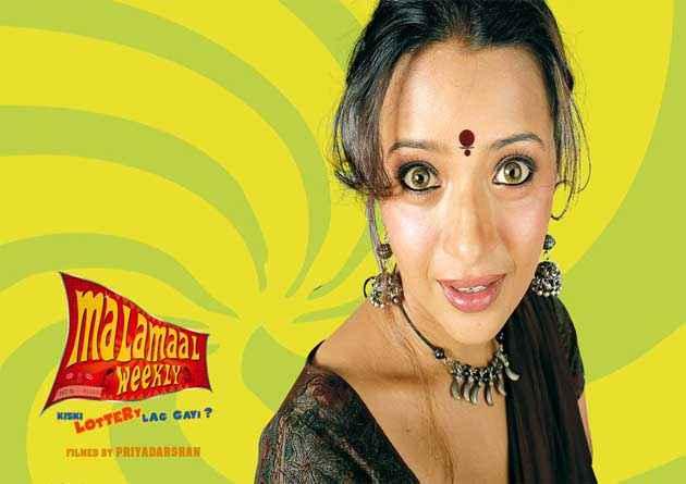 Malamaal Weekly Reema Sen Poster