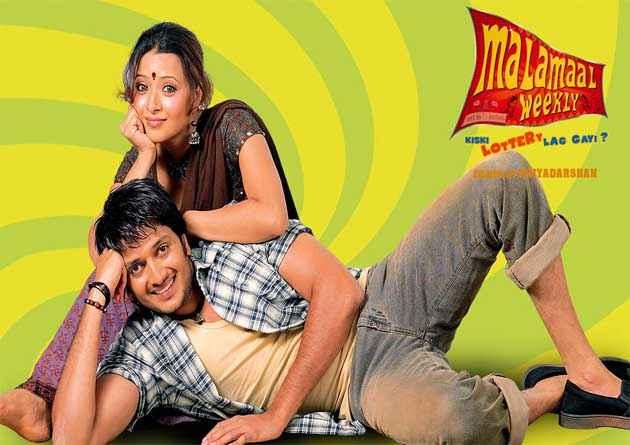 Malamaal Weekly Ritesh Deshmukh Reema Sen Poster