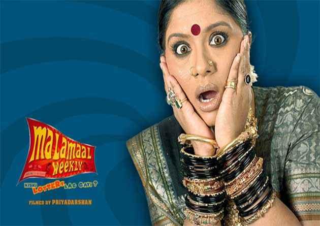 Malamaal Weekly Sudha Chandran Poster