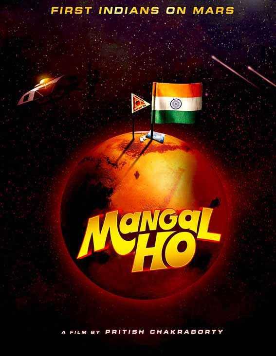 Mangal Ho Image Poster