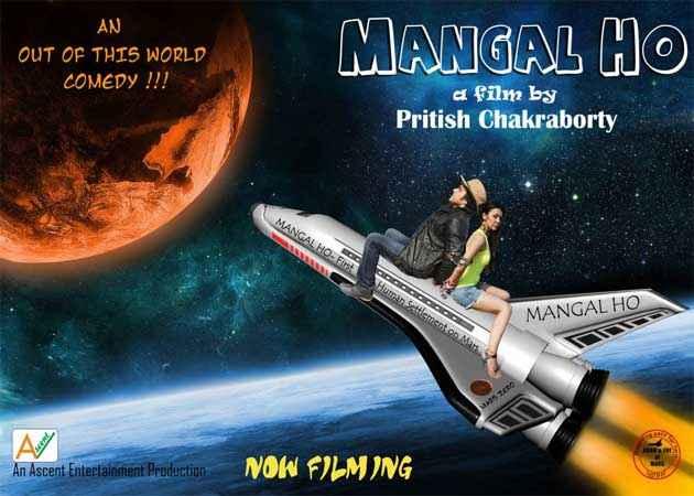 Mangal Ho Poster