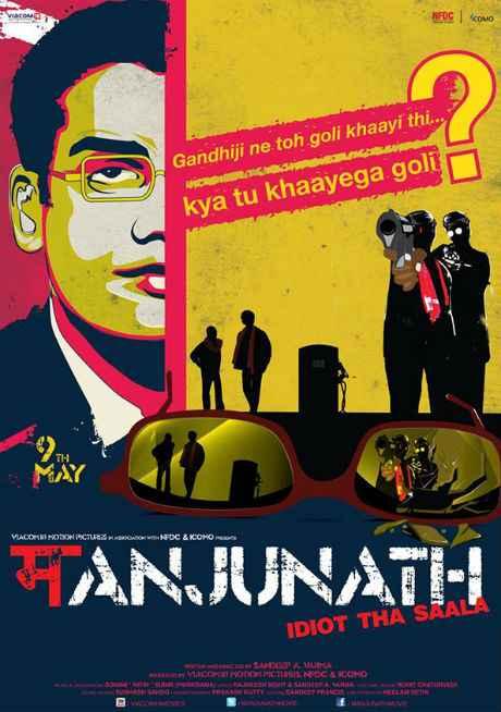 Manjunath First Look Poster