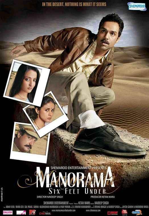 Manorama Six Feet Under Wallpaper Poster