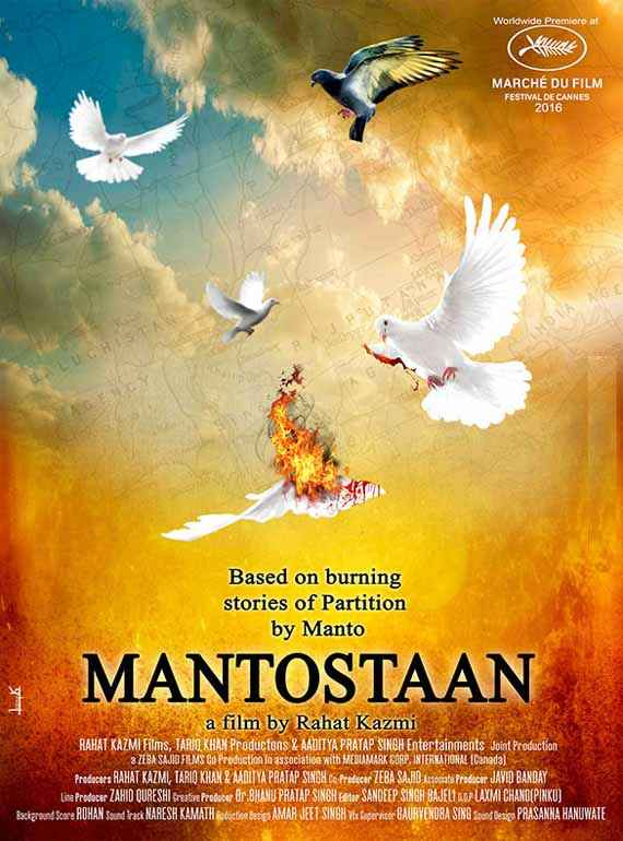 Mantostaan Image Poster