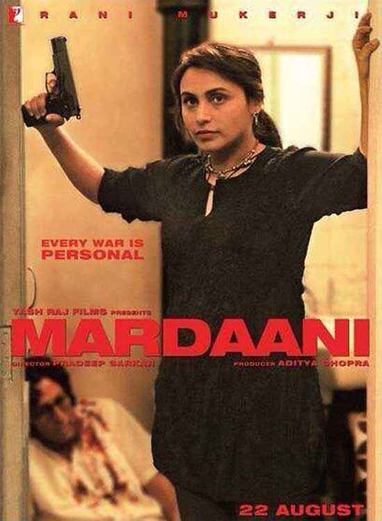 Mardaani First Look Poster