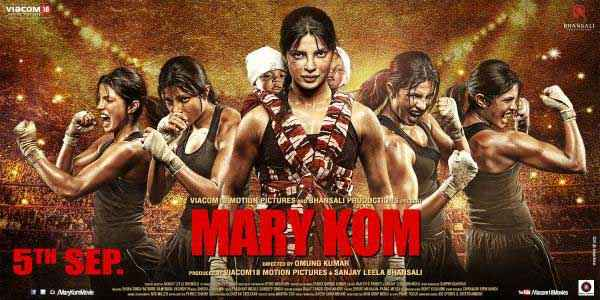 Mary Kom Image Poster
