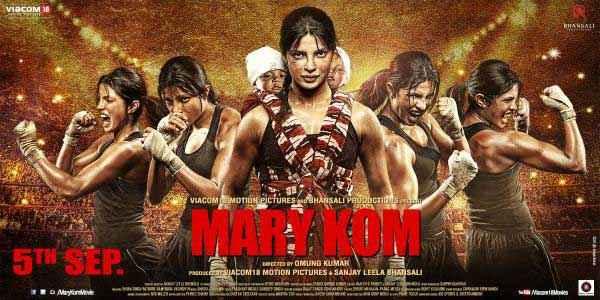 Mary Kom Image Poster