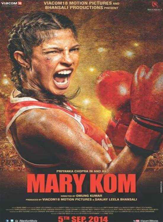 Mary Kom Priyanka Chopra First Look Poster