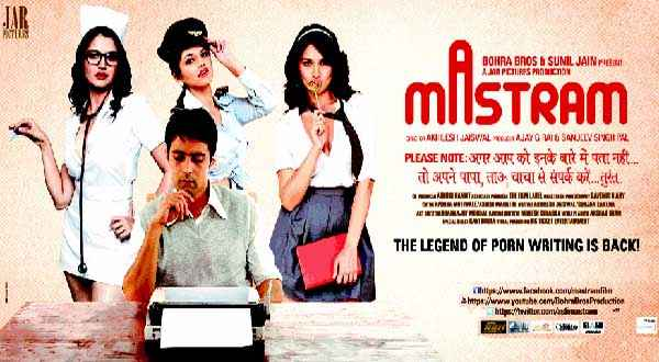 Mastram First Look Poster