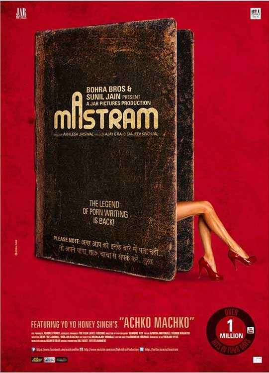 Mastram Sexy Book Poster