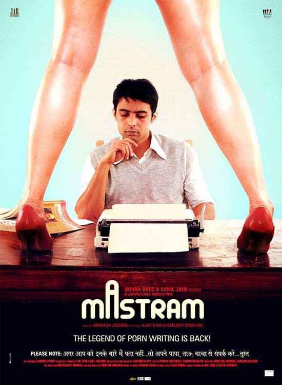 Mastram Sexy Legs Poster