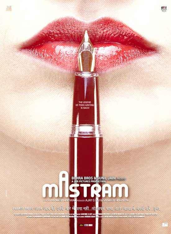Mastram Sexy Lips Poster