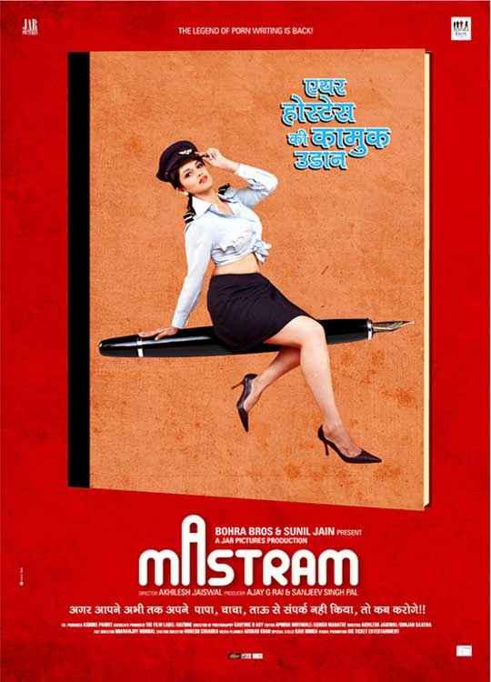 Mastram Tasha Berry Hot With Pen Poster