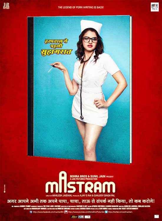 Mastram Tasha Berry Sexy Nurse Poster