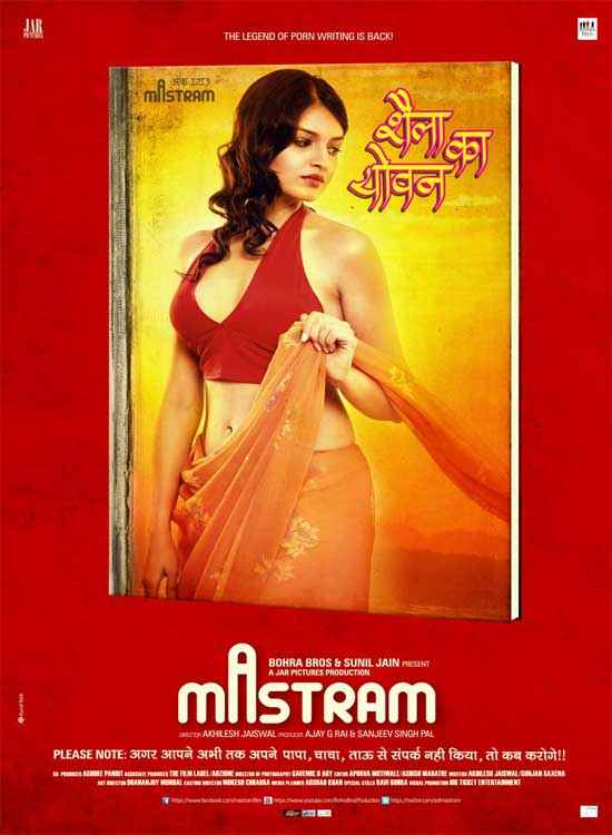 Mastram Tasha Berry Sexy Poster