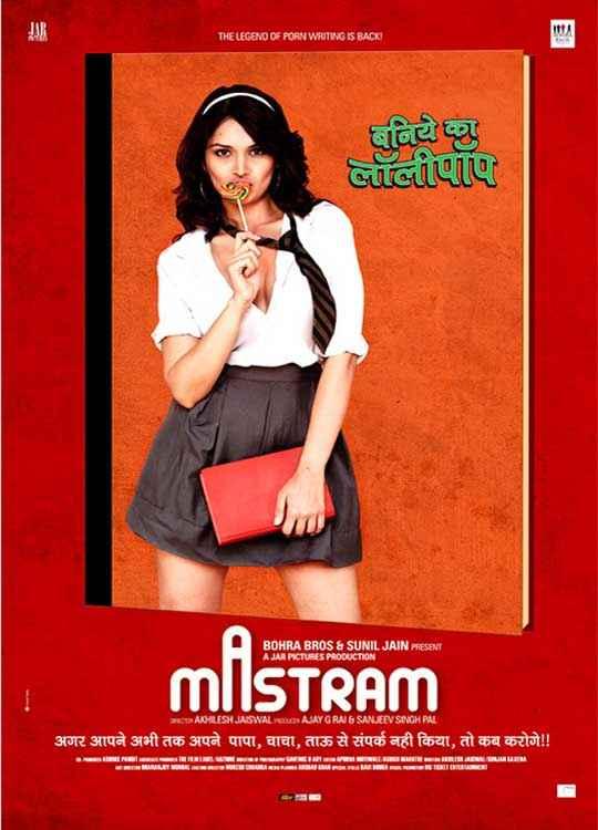 Mastram Tasha Berry Short Skirt Hot Poster