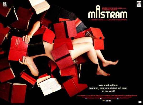 Mastram HD Wallpaper Stills