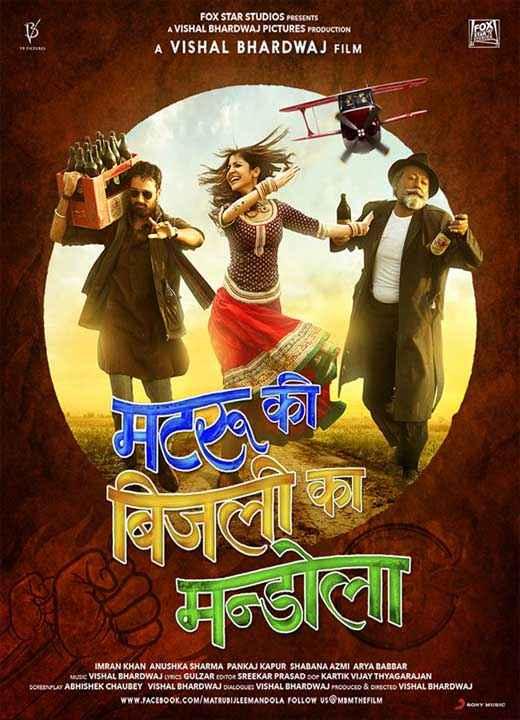 Matru Ki Bijlee Ka Mandola Photo Poster