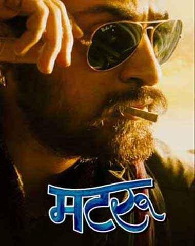 Matru Ki Bijlee Ka Mandola Star Cast Imran Khan