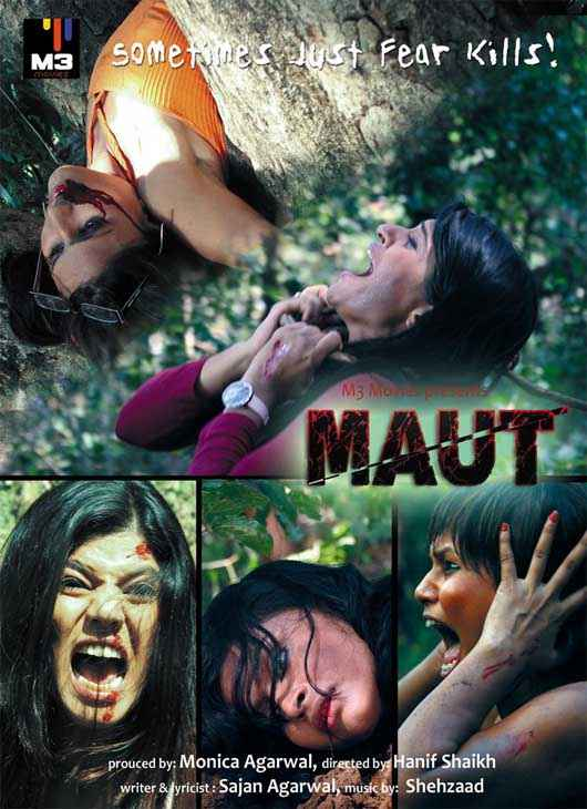 Maut Images Poster