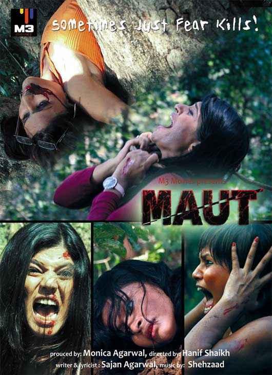 Maut Images Poster