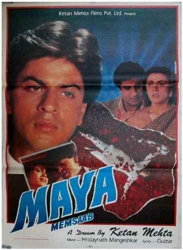 Maya Memsaab Image Poster