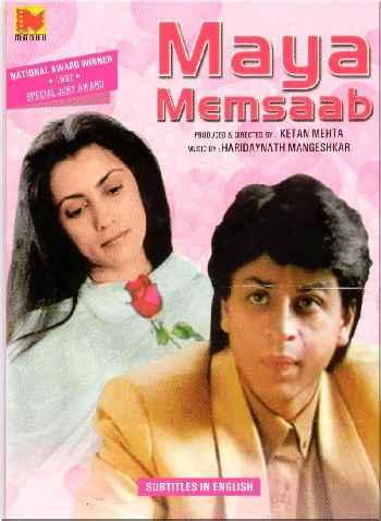 Maya Memsaab Shahrukh Khan Deepa Sahi Poster