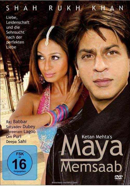 Maya Memsaab  Poster