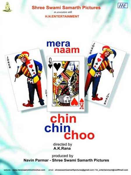 Mera Naam Chin Chin Choo First Look Poster